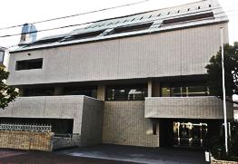 兵庫県社会福祉研修所